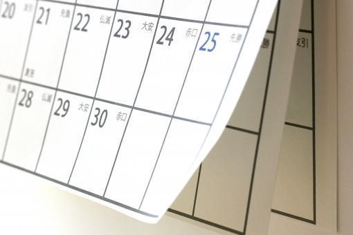 カレンダーを作る工場での勤務になります!!