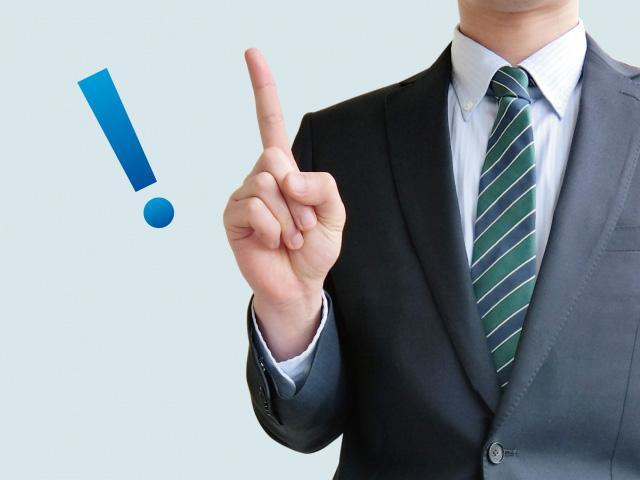 外国人の採用や雇用に関する公的支援について