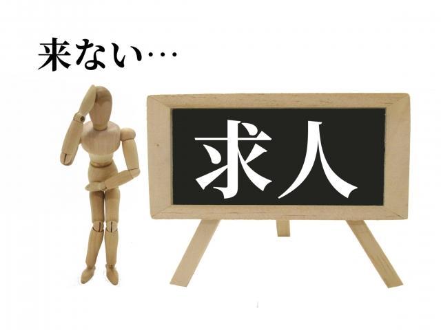 外国人と日本人の採用の相違点について