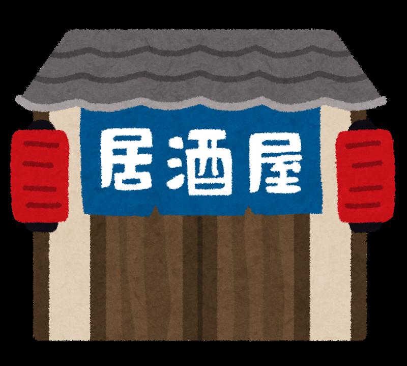 東京を中心とした居酒屋さんのお仕事です!!