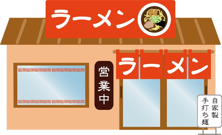 埼玉県でのラーメン屋さんのお仕事です!!