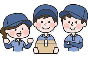 東京にある倉庫内でのお仕事になります!!