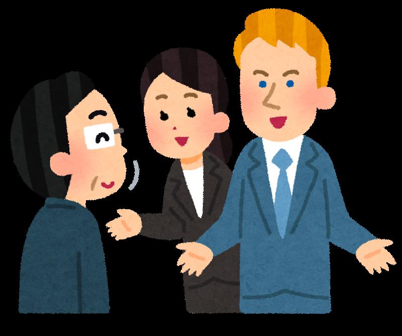 大阪にある日本語学校での通訳のお仕事になります!!