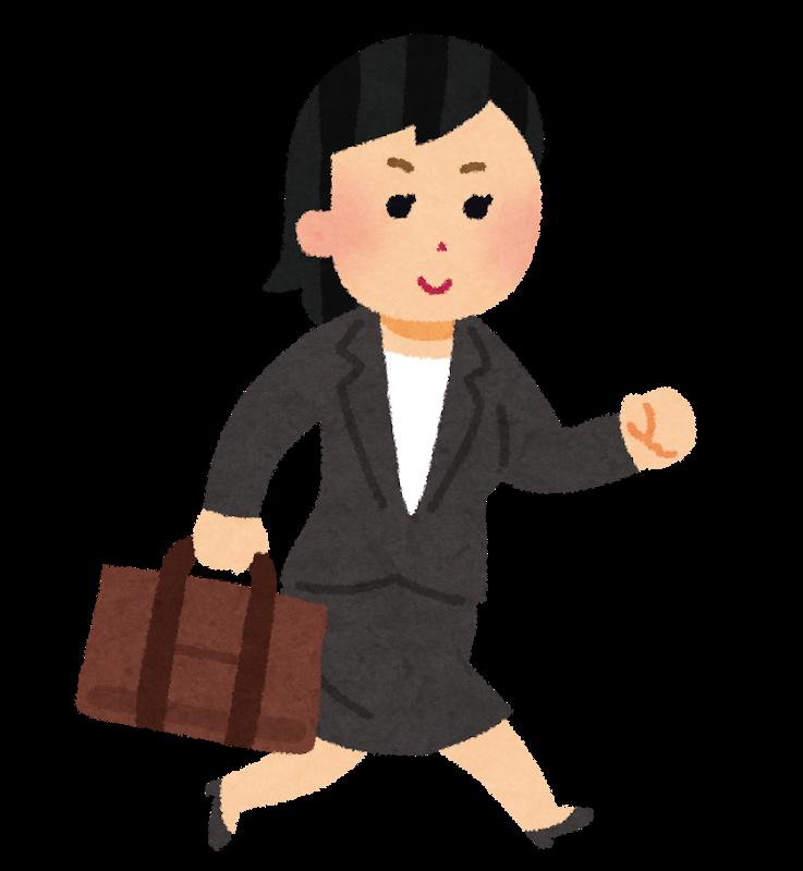 東京にある部品営業や商品の輸出入管理のお仕事です!!