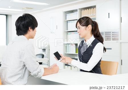 神奈川県にある携帯ショップでのお仕事になります!!