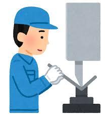 埼玉県にある工場でのお仕事になります!!