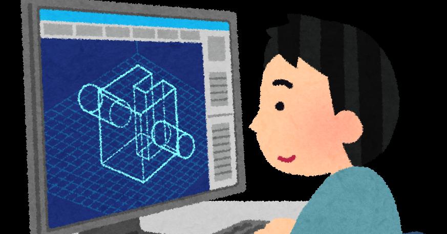 東京にある金属加工の工場でのお仕事になります!!