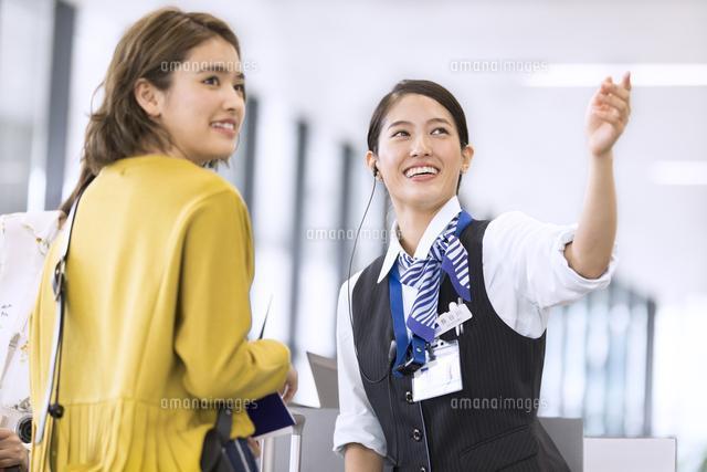 成田空港でのアプリ案内スタッフのお仕事になります!!
